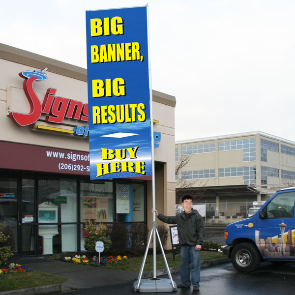 Giant Outdoor Banner