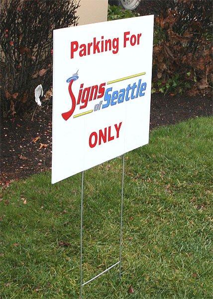 Yard Stake Sign