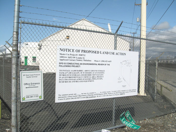 King County Public Notice Signs